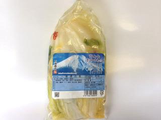 富士山のおつけもの一夜漬白菜.jpg