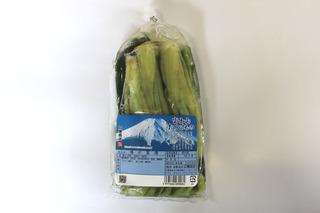 富士山のおつけもの鳴沢菜漬.JPG