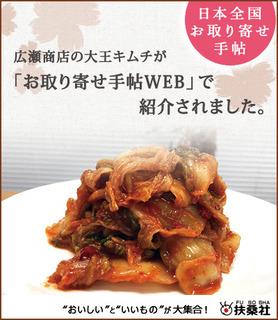 広瀬商店_400_500.jpg