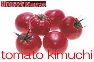 tomato kimuchiラベル.jpg